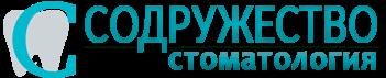 Стоматология Содружество Вологда